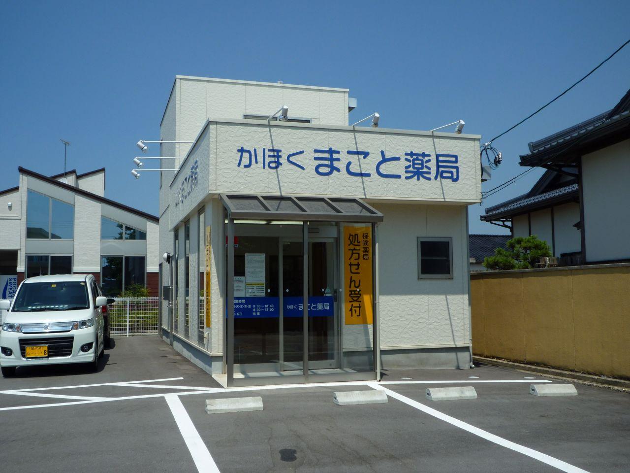 s-p1000171